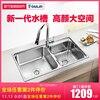 Ou Lin Stainless Steel Sink Package 304 Stainless Steel Kitchen Sink Xiancai Basins OLWGJ201 Double Basin