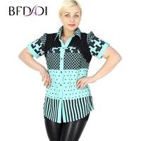 2016 Band Summer New Women S Blouses Hit Color Geometric Stitching Pattern Short Sleeve Lapel Shirt