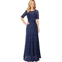 فستان سهرة طويل من الدانتيل الراقي أكمام قصيرة