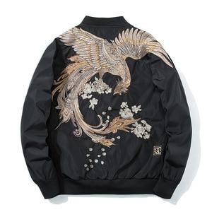 Image 1 - Primavera piloto bombardeiro jaqueta masculina feminino pássaro bordado jaqueta de beisebol moda casual jovens casais casaco japão streetwear