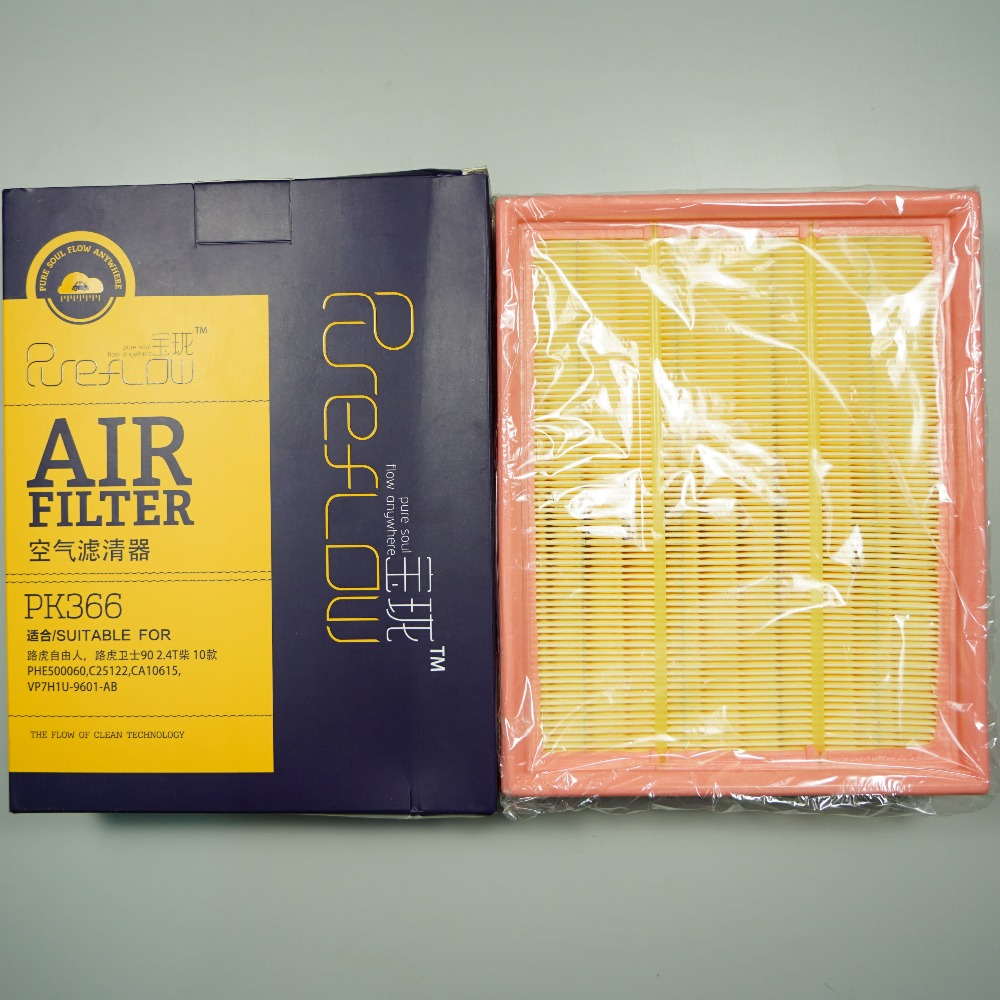 air filter for 2010- LAND ROVER DEFENDER Cabrio (LD) 2.2 oem:PHE500060 #PK366