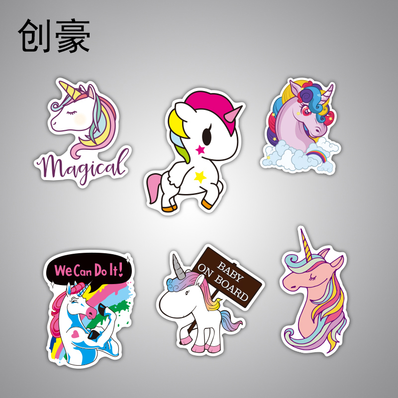 7 Pcs Unicorn Stickers Funny Children Small Stickers Anime Cartoon Decal Toy Home Decor Laptop Luggage