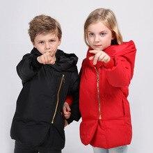 The children down the Korean version of the new thin cap 2016 children even children short coats down one generation