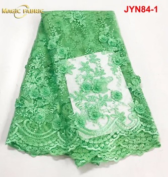 Newest hot Selling French Lace Wholesale Price High Quality African Tulle cord Lace 2017 Net Embroidered Lace Fabric JYN84