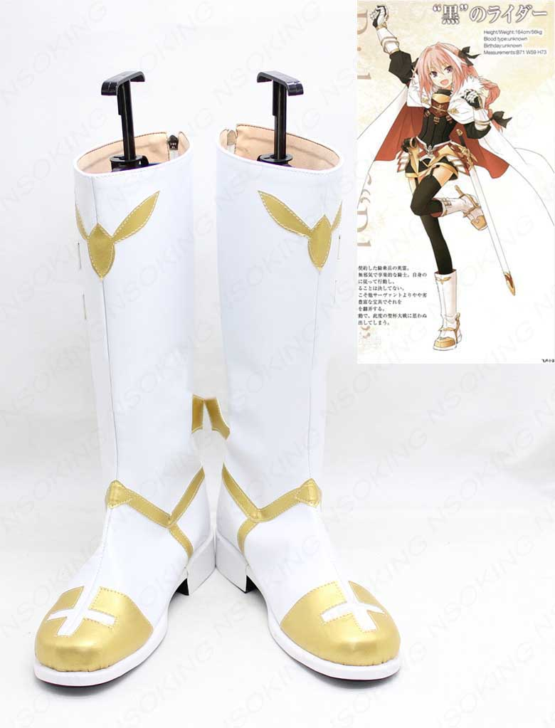 Fate Grand Order fate apocrypha Astolfo Cosplay Shoes Anime boots Tailor Made