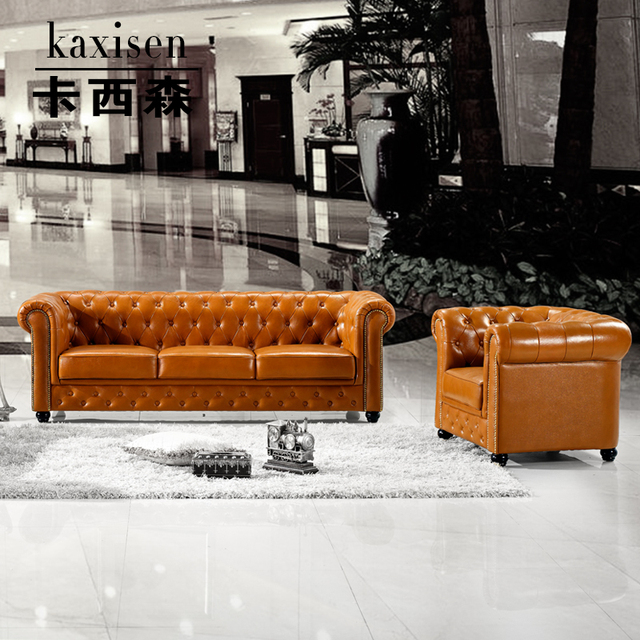 After Ka Xisen European Minimalist Modern Sofa Sales Department Lounges  Front Parlor Living Room Leather Sofa