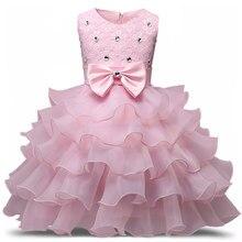 72167548c Vestido de la muchacha de flor de verano 0-8 años de Bebé Vestidos de niñas  Vestidos 9 colores boda fiesta ropa de los niños de .