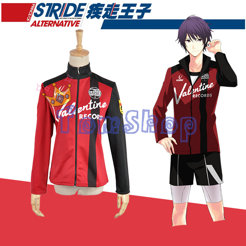Prince of STRIDE Suwa Reiji Cosplay Costume School Sportswear Uniform Halloween