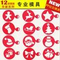 FeiC 12 видов конструкций латте искусство капучино пластиковая пластина шаблон для бариста Рождество специальное издание