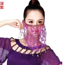 India Dance Veil Beautiful Party Mask Accessory Woman Fashion Ethnic Styles Dance Party Veil