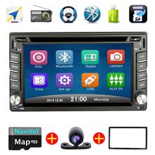 Car DVD GPS Player Free shipping 2 Din car DVD players Auto radio navigation free maps of sd TF MP3 USB 178X102mm DVD player