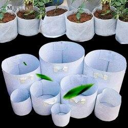MUCIAKIE kontrolne korzeni torba tkaniny sadzenia zielone rosną torby pojemnik na korzenie roślin etui białe doniczki zagęścić worki do sadzenia w ogrodzie w Torby ogrodnicze od Dom i ogród na