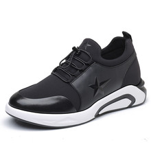 Black New Casual Breathable Mens Height Increasing Elevator Sport Shoes Taller 2.76 inches Running Sneakers Good product
