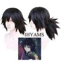 Tomioka Giyuu Cosplay Wig Blade of Demon Slayer Kimetsu no Yaiba Halloween Anime Short Big Haired Synthetic Hair