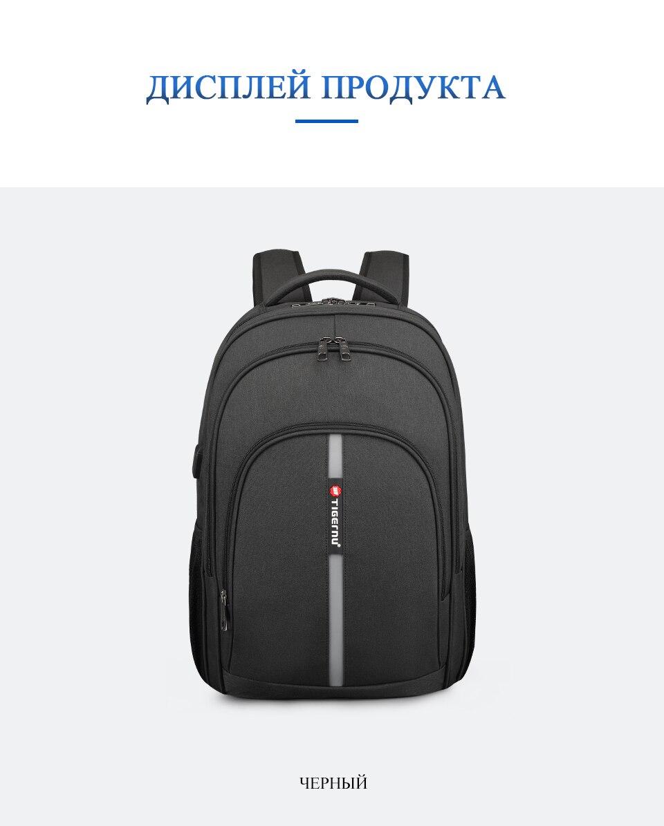 T-B3893俄语详情(960_12
