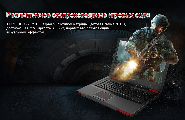 HTB10wwRlyCYBuNkHFCcq6AHtVXav BBEN G17 Laptop Intel i7 7700HQ NVIDIA GTX1060 32G+512G+2T 16G+256G+1T 8G+128G+1T Mechanical Keyboard Gaming Computer Pro Win10