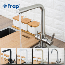 Frap New Kitchen Faucets Deck Mounted Mixer Tap 360 Rotation with Water Purification Featu