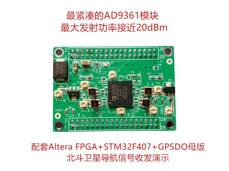 AD9361 Development Board Software Radio _SDR_ Wireless Data Acquisition Module Pseudo Satellite