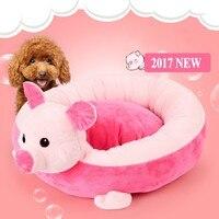 Cute Cartoon Turtle Piggy Round Nest Sofa Pet House Pink Green Dog Bed Winter Kennel Pet