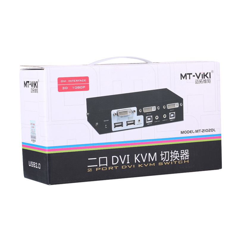 2 Ports DVI Auto USB 20 KVM Smart Hotkey Switch Keyboard Mouse Switcher Full HD 1080P DVR Metal Include Cables In Switches From Computer Office On
