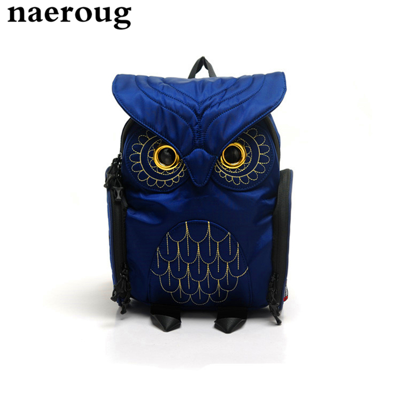 Fashion Cute Owl Backpacks Women Cartoon School Bags for Teenagers Girls PU Leather Women Backpack 2017 Brands Mochila Sac A Dos fashion women pu leather panda backpack teenagers girls cartoon school bags student book bag cute black white patchwork design