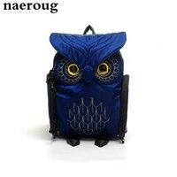 Fashion Cute Owl Backpacks Women Cartoon School Bags For Teenagers Girls PU Leather Women Backpack 2016