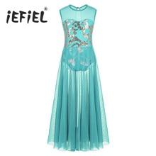 Детское лирическое балетное платье пачка iEFiEL для девочек, Цветочное платье с блестками и вырезами на ногах, гимнастическое трико, балетный Танцевальный Костюм Балерины