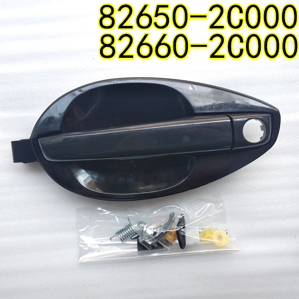 Genuine Outside Door Handle Catch unpainted For HYUNDAI Tiburon Coupe 2003 2008 826502C000 826602C000