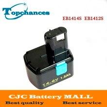 Новые 14.4 В 1500 мАч Аккумулятор для Hitachi EB1414S EB 1412 S, EB 1414, EB 1414L, EB 1414 S C-2, CJ 14DL, DH 14DL