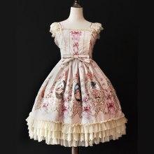 Fairy Tale Town Party ~ Sweet Printed Lolita JSK Dress by Infanta ~ Pre-order