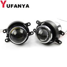2 pieces 2.5 inch Fog Light Lens for Toyota/Citroen/ LEXUS Full Metal Bi Xenon Projector Lens Auto H11 Fog Light hid retrofit