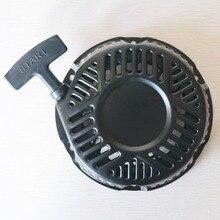 Recoil starter pull start peça de reparo do conjunto para 2kw briggs & stratton geradores motor