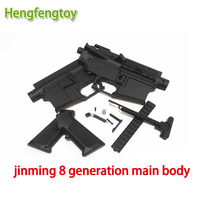 Gel ball gun jinming main body parts M4A1/ 8 generation Electric water bomb gun assembly parts Intelligence assembled Suite