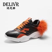 Delivr New 2019 Chunky Men Sneakers Breathable 2019 Chunky Shoes Creepers Male Casual Daddy Shoes Casual Vulcanized Shoes Mens