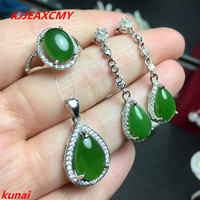 KJJEAXCMY boutique jewels 925 silver inlaid natural hetian jade pendant ring 3 pieces of simple gift necklace.