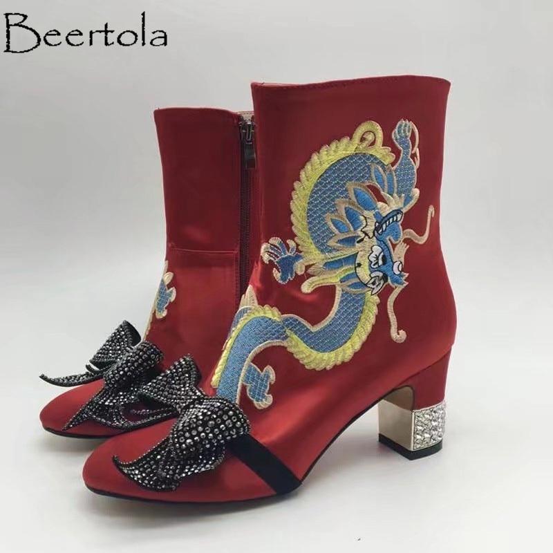 De Color Mutil Cristal Tacones Beertola Zapatos Bordar Dragón Diseño Superficie Picture Mujer As as Picture Mariposa Seda Botas Lujo qwRWx4R5vz