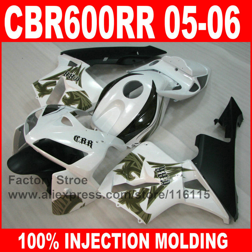 Custom ABS Injection mold motorcycle fairings parts for HONDA F5 CBR 600 RR 2005 2006 CBR600RR 05 06 Phoenix fairing bodykits