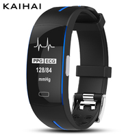 KAIHAI H66 High Blood Pressure Heart Rate Monitor PPG ECG Smart Fitness Bracelet Pedometer Watch Intelligent
