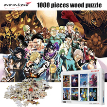MOMEMO One-Punch Man 1000 Pieces Puzzle Cartoon Anime Wooden Puzzles 1000 Pieces Puzzle Adult Entertainment Assembling Toys momemo the cat and night sky pattern puzzle 1000 pieces wooden adult entertainment puzzle 1000 pieces puzzle assembling game
