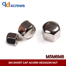 304 M5M6M8 Stainless Steel Short Cap Acorn Nut Hexagon Nut плафон vita acorn white steel