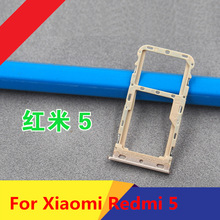 New SIM Tray Sim Card Holder Slot used+100% Replacement replacements For Xiaomi Redmi 5 Free shipping +Tracking Code