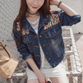European Style Denim Jacket Coat for Women Casual Pattern Plus Size 5XL Single Breasted Slim Short Jackets Blue MYNZ80