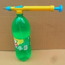 Мини-игрушечные пистолеты, бутылки для сока, интерфейс, пластиковая тележка, пистолет, распылитель, напорный распылитель воды, распылительная головка, Садовые принадлежности