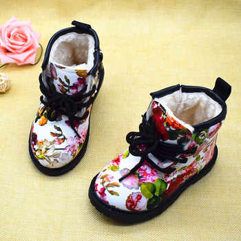 2019 Winter Children Warm Plush Girls Boots Elegant Charming Floral Flower Child Martin Boots Fashion Cute Kids Shoes For Girl