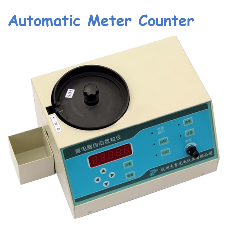 Automatic Microcomputer Meter Counters Tablet Meter Counting Machine for Various Seeds Forms SLY C