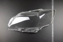 For 06-09  Toyoda Camry headlamp protective cover Transparent shell