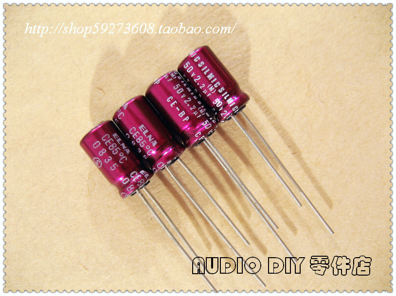10pcs/30pcs ELNA Purple Red Robe SILMIC CE-BP (RBS) 2.2uF/50V Audio With A Non-polar Electrolytic Capacitor Free Shipping