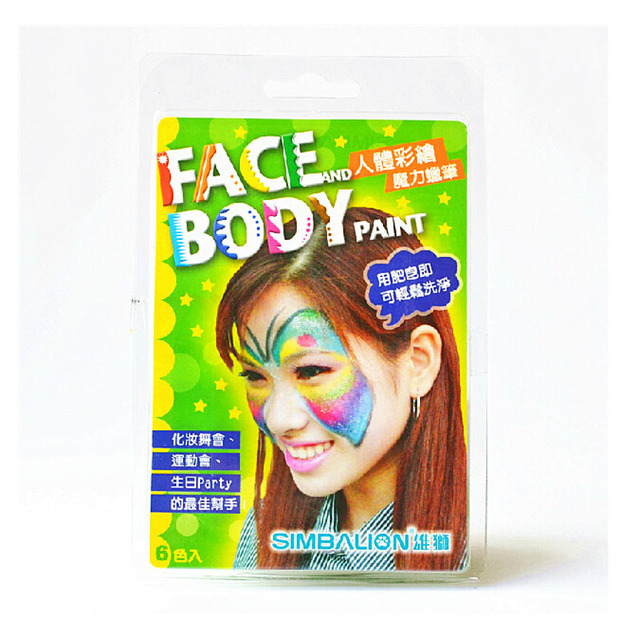 Halloween Makeup Store the 10 best stores to buy makeup for halloween huffington post 6 Color Makeup Face Body Paint Oil Painting Art Make Up Halloween Party Fancy Dress Makeup
