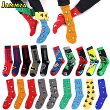 1 Pair Marvel Comics Hero Casual Cartoon Men Cotton Long Socks Compression Funny Novelty Hiphop Fashion Superman Crazy Art Socks(China)