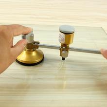 Профессиональный компас Стекло резак мульти-Функция Высокоточный Диаметр компасы резка с присоской Кухня вентилятор